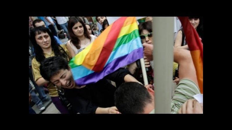 Бей пид*расов! Первый в истории Грузии гей-парад завершился дракой