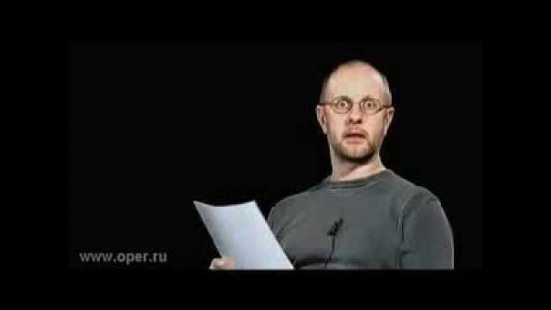 Дмитрий Пучков об отношении американцев к русским и арабам