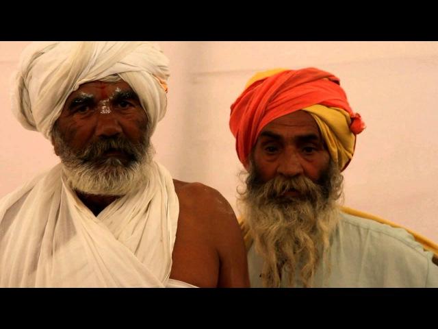 KUMBHA MELA India