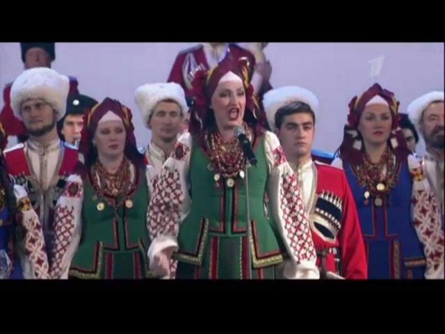 Прощание славянки ~ Кубанский казачий хор