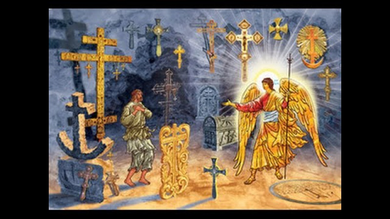 Православный мультфильм Твой крест (качество HD)