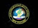 Гражданская оборона современной России