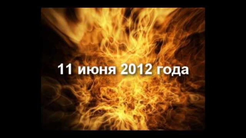 11.06.2012 года убит Николай Левашов.