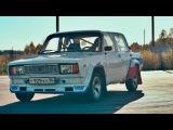 Russian Legend - Lada 2105 VFTS
