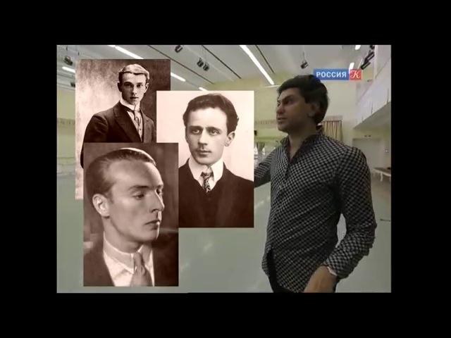 Абсолютный слух Н.Цискаридзе рассказывает об Академии хореографии им. А.Я. Вагановой