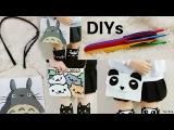 3 Creative DIYsDIY Multiple Zippers Pencil CaseDIY Totoro&ampNeko Purse Notebook+DIY Panda Purse