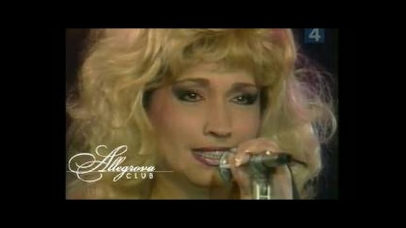 Ирина Аллегрова - Сборник Клипов 90-х 2000-х
