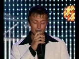 Песни Моря. Евгений Анишко - Lately