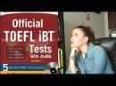 TOEFL iBT - советы по подготовке и сдаче, готовимся сами!