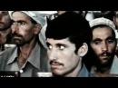 ОККУПАЦИЯ - Последняя советская оккупация. Афганистан