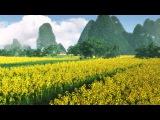 Удивительная красота природы Китая