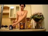 Голый парень / Naked guy