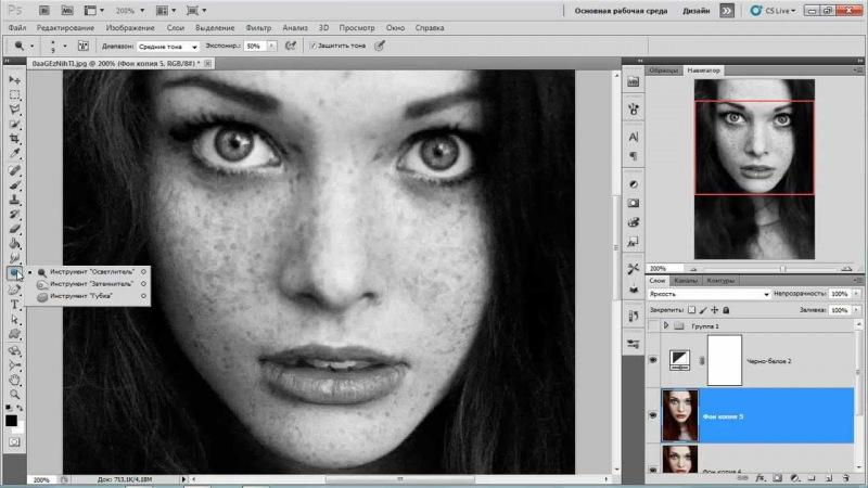 Как красиво сделать черно-белое фото в фотошопе