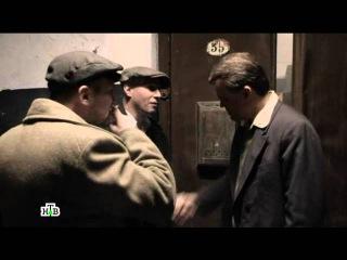 «Ленинград 46». 29 серия