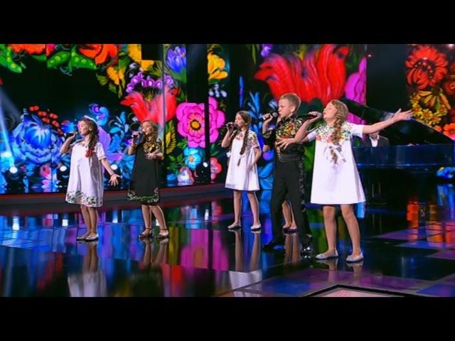 Змагання вокалістів. Перший раунд. Маленькі гіганти. Гала - концерт - YouTube