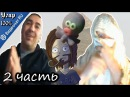 JesusAVGN и Антон в Видео чате (Лучшие моменты) [100% угар] (2 часть)