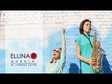ELLINA R Эллина Решетникова feat. Irina Alexeeva - Mornin' (Al Jarreau cover)
