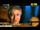 Марианская впадина и ледниковый период: что общего? (2008)