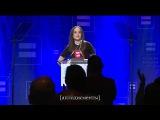 Речь Эллен Пейдж на конференции ЛГБТ-организации (рус суб)