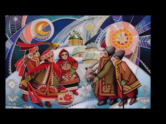 Shchedryk * Carol of the Bells * Щедрик