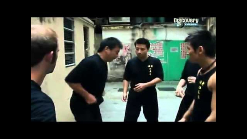 Тайны боевых искусств. Вин чунь