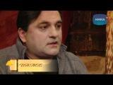Интервью Руслана Байрамова для Ника-ТВ