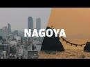Nagoya Ise - Japan´s hidden gems | Finnair