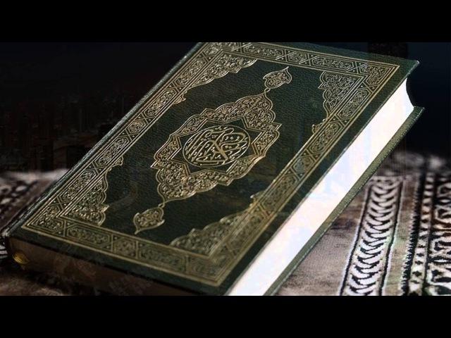 Самая красивая видео в мире а Ислама .