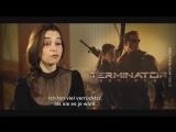 ИНТЕРВЬЮ:  Эмилия Кларк дает интервью для «MSTV Productions»