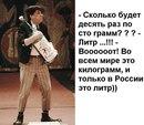 Григорий Гуляев фото #43