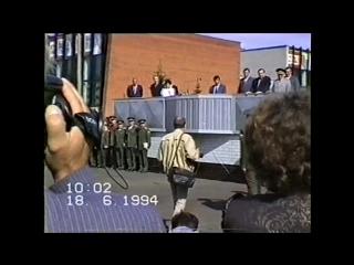 Выпуск ЯВВФУ в 1994 г.