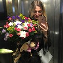 Арина Гонцова фото #14