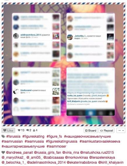 Наша страничка в instagram - Страница 2 MxhR8kykafo