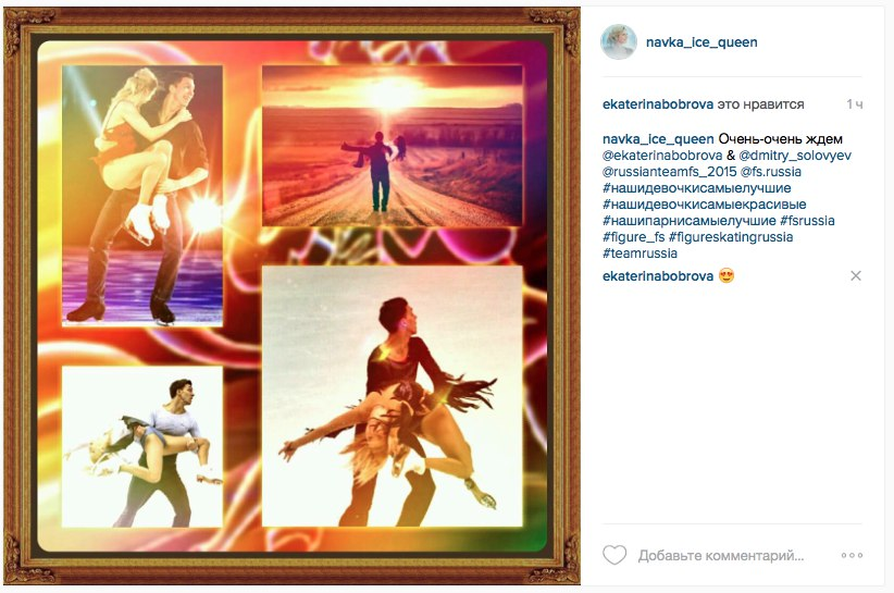Наша страничка в instagram - Страница 2 G8_bZP7QgRk