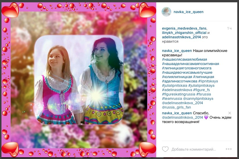 Наша страничка в instagram CqT4Q3E6pJo