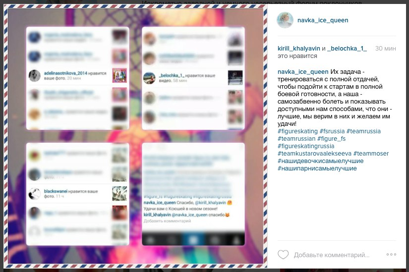 Наша страничка в instagram - Страница 2 G4nYzUlr0DQ