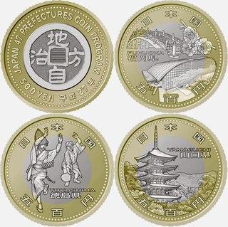 Нумизмат в ельце редкие монеты 1997 г