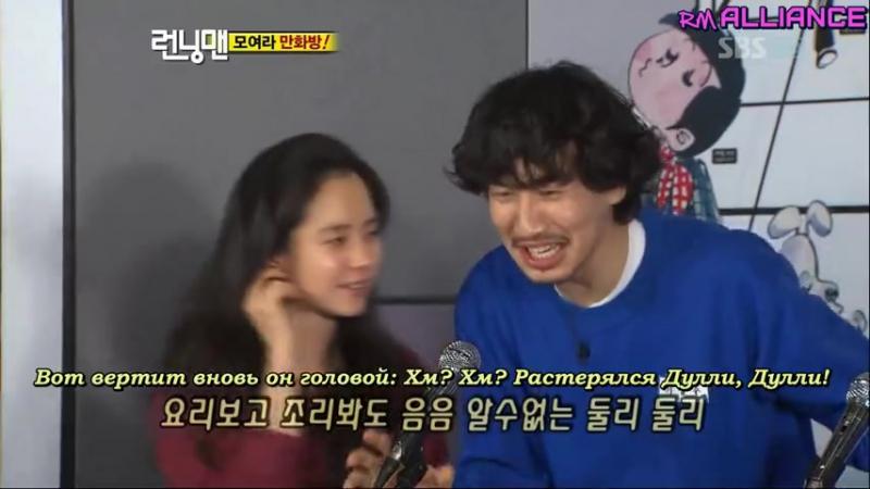 Беглецы_RunningMan_런닝맨 (Ep.25 – 2011.01.09) – Park BoYoung (Часть 2) [РУСС. САБ]