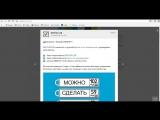 Видеоотчет розыгрыша от 08.03.16 от BESTSELLERS и Брелок с гос. номером авто