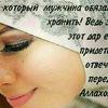 Дана Карабаева