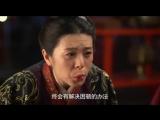 История Ми Юэ 3 ( китайские сериалы )