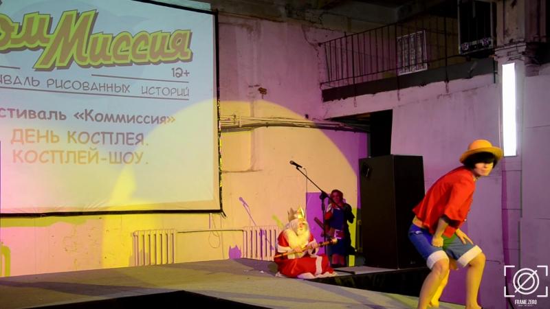Anrier de Rierre (Москва) - One Piece