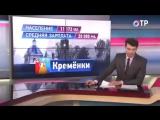 Малые города России_ Кременки - здесь энтузиасты открыли музей Екатерины Дашково