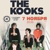 The Kooks. 7 ноября. А2 Green Concert