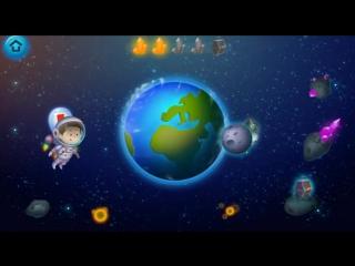 Развивающий Мультфильм.  Космос для детей.  Увлекательное путешествие в Космос  1 СЕРИЯ