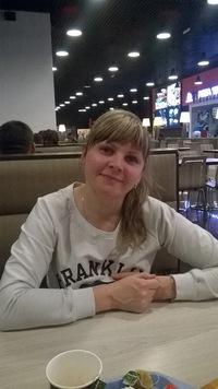 Аляпкина Елена