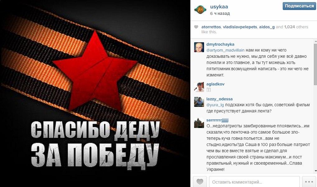 Томский Обзор: Украинский боксер удалил фотографию сгеоргиевской ленточкой изInstagram