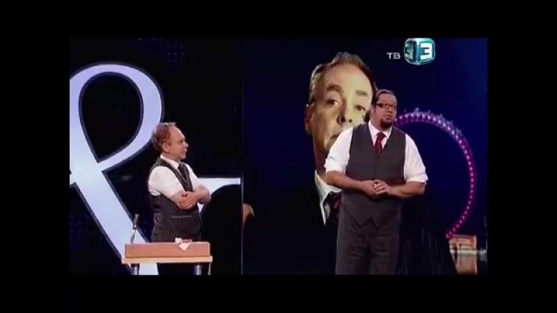3_5 Кто обманет Пенна и Теллера ПиТ - Карточный фокус с ножом в руке