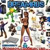 DreamRUS.tv (игры, стримы, юмор)