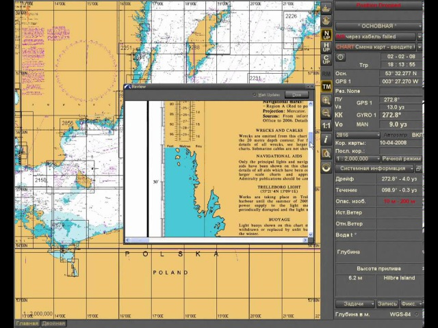 TRANSAS Navi Salior 4000 ECDIS Part 1 on russian language